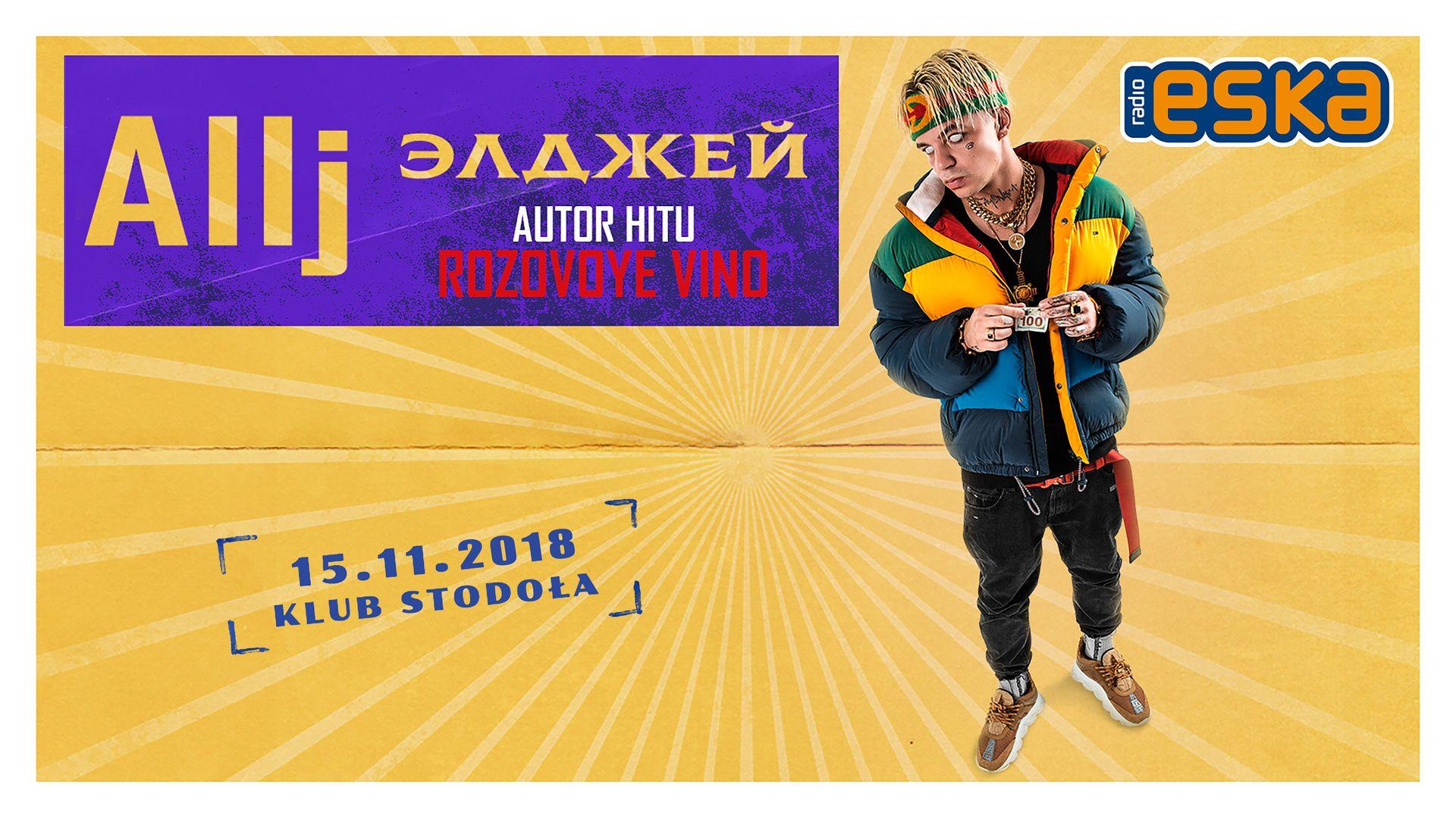 Bilety kolekcjonerskie - Allj (ELDZHEY)