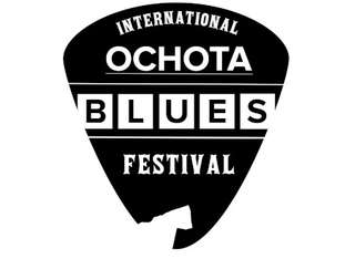 X International Ochota Blues Festival - bilety