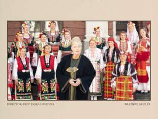 The Mystery Of Bulgarian Voices i Lisa Gerrard - bilety