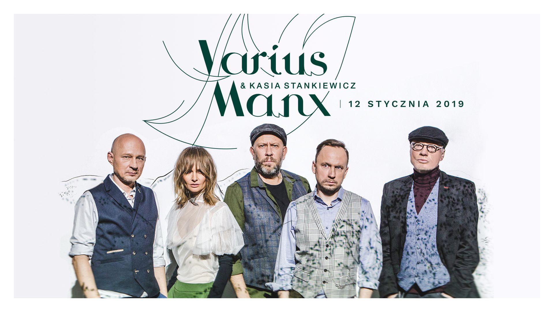 Bilety kolekcjonerskie - Varius Manx & Kasia Stankiewicz