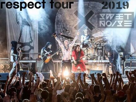 Sweet Noise - zdjęcie główne wydarzenia