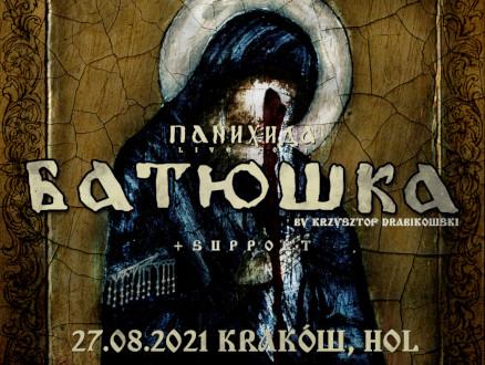 Батюшка + supports - zdjęcie główne wydarzenia